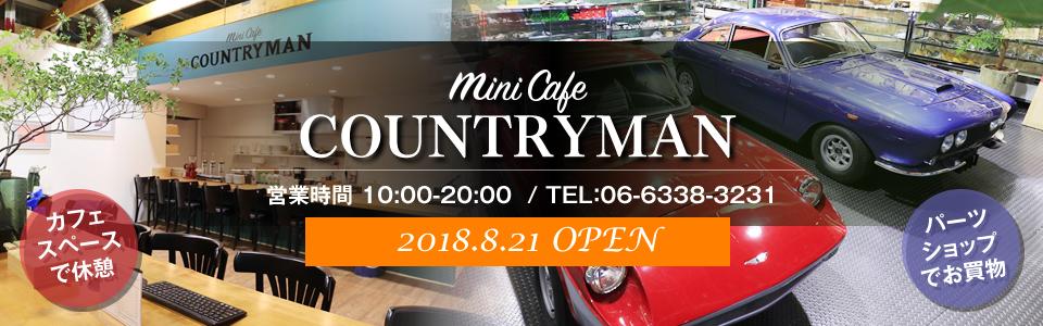 minicafeccountryman